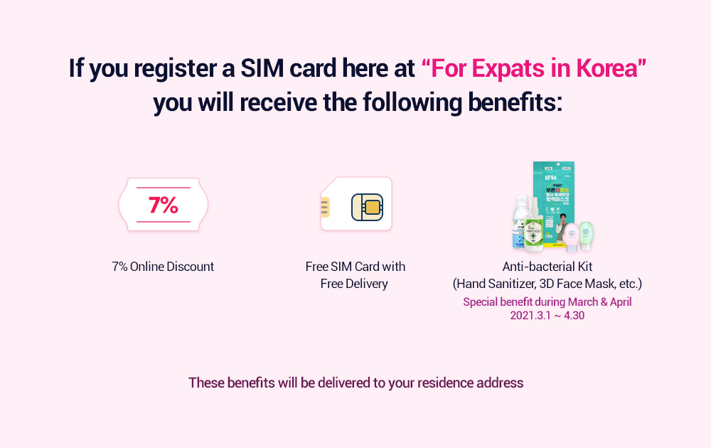 if you register a SIM care here at For Expats in Korea you will receive following benifhts
